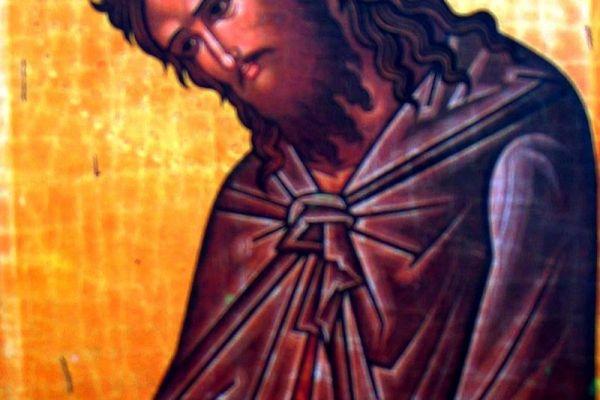 Свети Јован