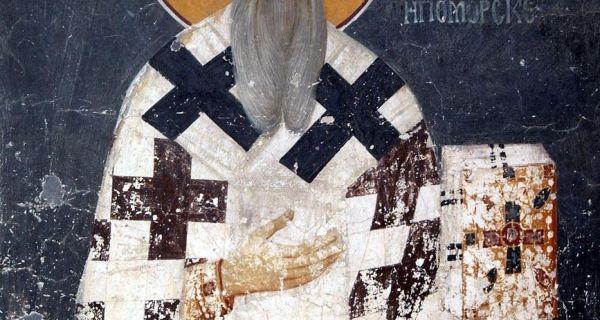 Први архиепископ и српски просветитељ