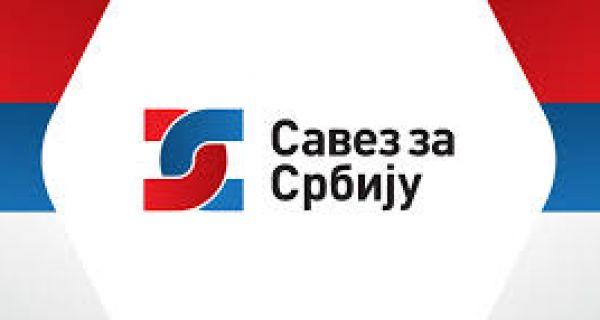 SZS: Zajedno za Srbiju diskvalifikovao sebe iz srpske opozicije
