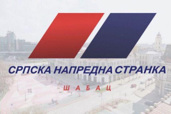Више се не сме дозволити страдање српског народа