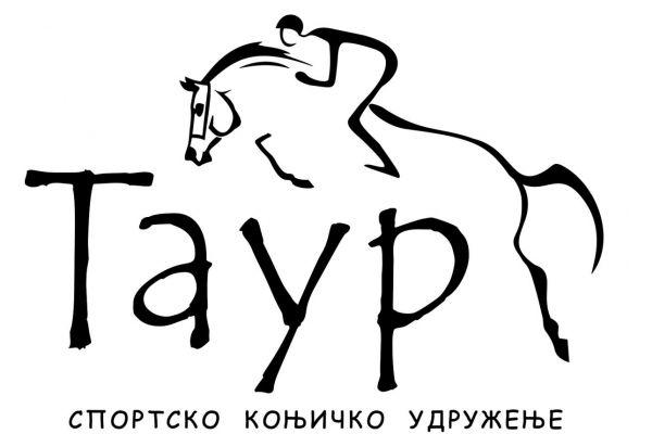 """KK """"Taur"""": Početak takmičarske sezone"""