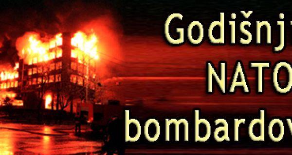 Двадесет година од НАТО бомбардовања, венци и цвеће за погинуле у агресији