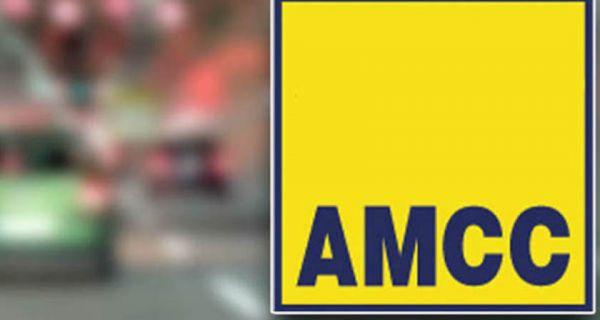 АМСС: Застој на Хоргошу