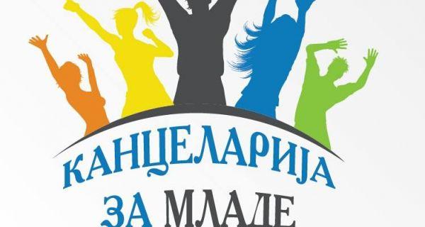 Konkurs za letnje školice Kancelarije za mlade