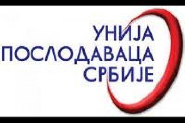 Unija poslodavaca: Zbog pandemije 70 odsto preduzeća u Srbiji imalo manji prihod