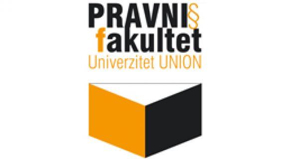 Правни факултет Универзитета UNION дао подршку протестима