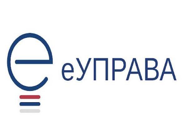 Kancelarija: Nove usluge na sajtu eUprave