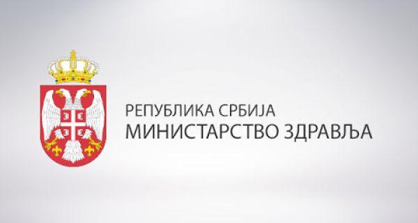 Ministarstvo zdravlja: Do večeras testirano 25 osoba, nema zaraženih koronavirusom