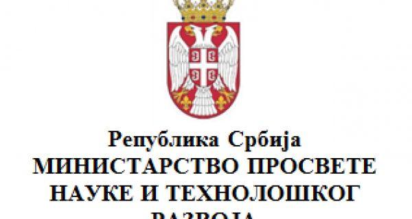Ministarstvo: Učenici zbog korona virusa neće izgubiti raspust, ali će on kraće trajati