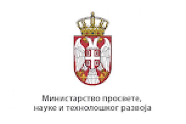Ministarstvo: Državna matura u Srbiji 2023/24. školske godine