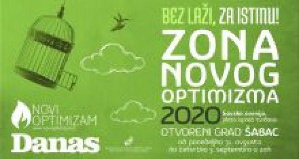 Летњи активистички фестивал Зона Новог Оптимизма у Шапцу почиње у понедељак