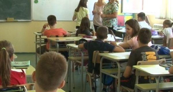 Počeo tradicionalni Letnji matematički kamp u Nikolajevoj