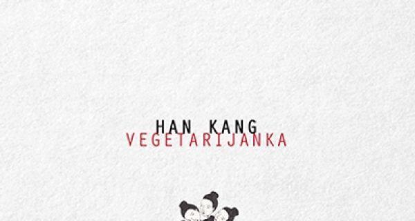 Вегетаријанка