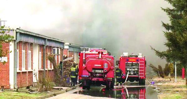 Велики пожар на Мишару