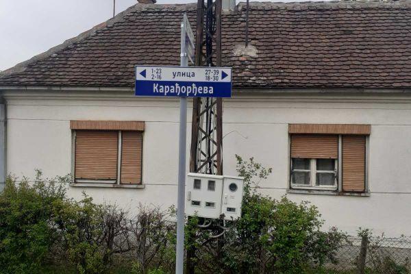 Postavljanje znakova sa nazivima ulica u Vladimircima