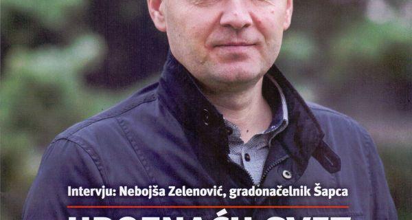Интервју Небојше Зеленовића за Време