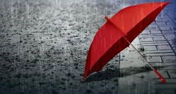 Danas hladno sa kišom
