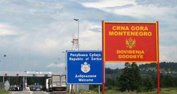 Црна Гора отвара границу са Србијом