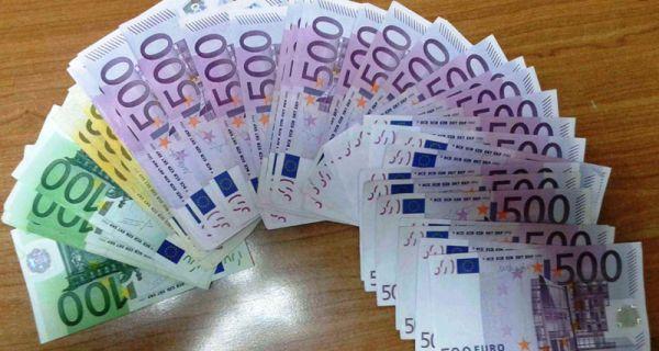 Евро данас 118,08 динара