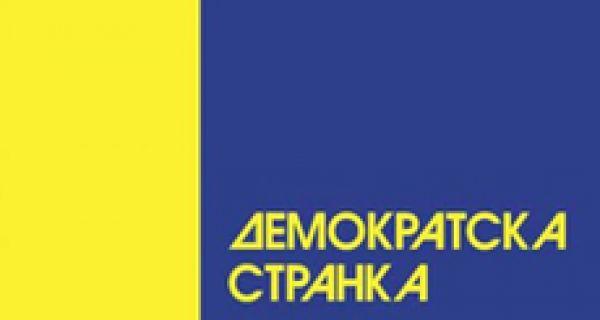 DS: Vučić dva sata govorio na TV Pink, ali sklanjao pogled od istine