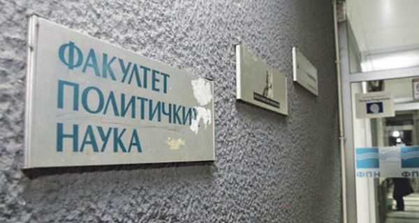 Састанак опозиције почео у Београду