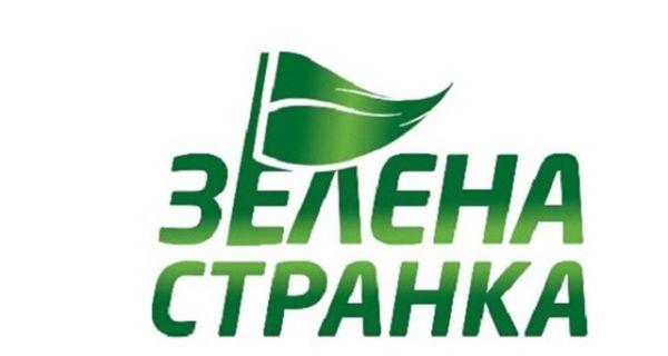 Организација инвалида рада даје подршку Зеленој странци Шабац