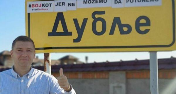 Зеленовић наставио бојкот кампању у Дубљу