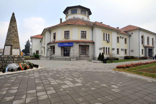 Naredbe Štaba za vanredne situacije opštine Bogatić