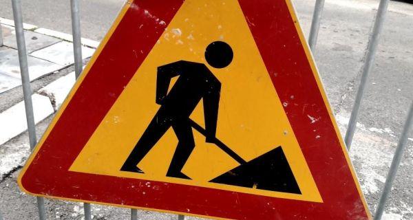 Затворене улице због радова