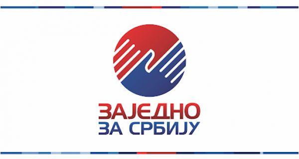 Zajedno za Srbiju zbog izbora u Šapcu 'prestaje da bude članica Saveza za Srbiju'